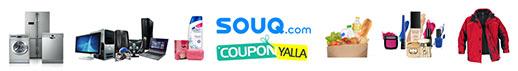 منتجات سوق دوت كوم السعودية و مصر و الامارات